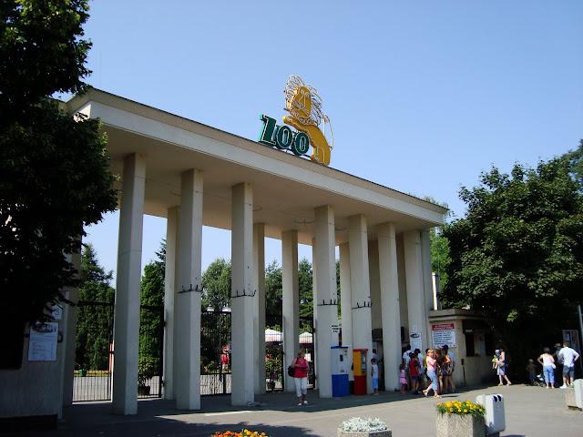 Wejście główne do wrocławskiego zoo