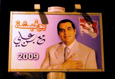 Rap Tunisien -El General تونس بلادنا-. 4:42. Ben Ali Tunisie Tunis Sidi