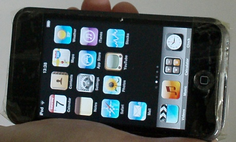 2-iOS-multitasking-c-2011-05-8-12-46.jpg