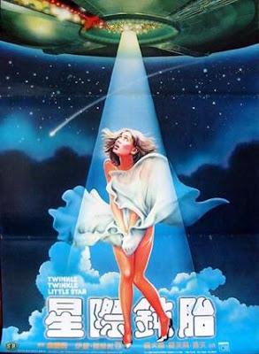 30 Something: 星際鈍胎 (1983)