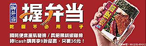 2010-01-03 11 45 37