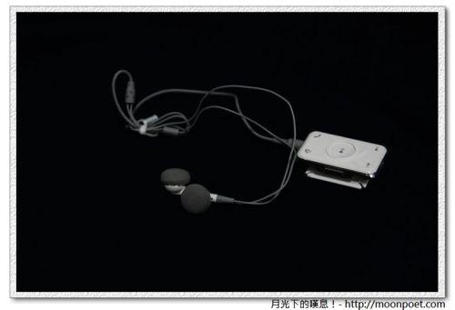 耳機與接收器合體...其實音質還算不錯