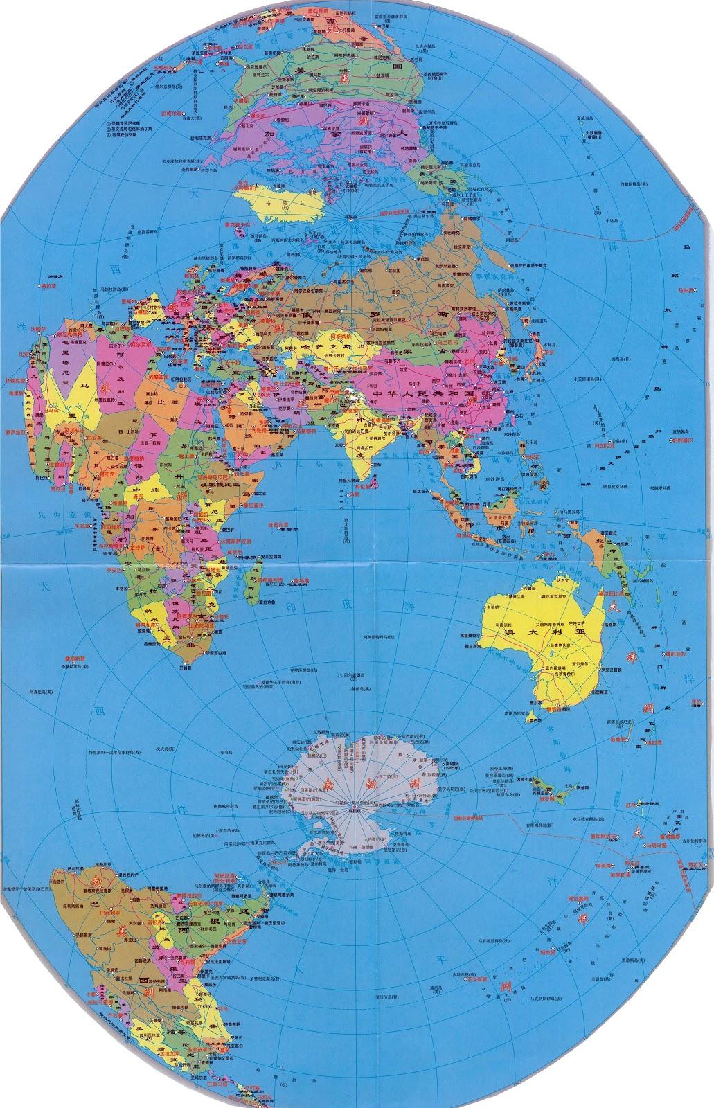 換個角度看地圖: 給你一個新世界--系列世界地圖的故事之《可愛企鵝眼中的世界地圖(南半球版)》