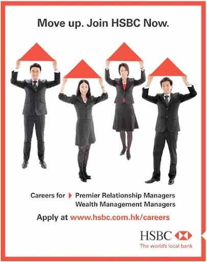 就業資訊網 (HK Job News): HSBC Recruitment