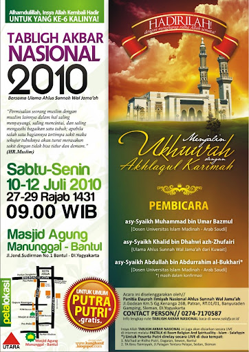 Download Kajian Dauroh Masyaikh ke 6 Bantul 2010