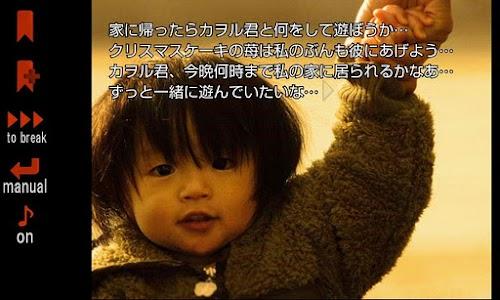 暁のメイデン screenshot 1