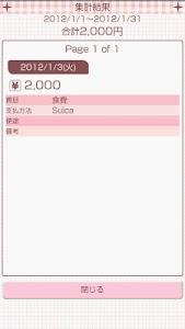 My Expenses screenshot 4