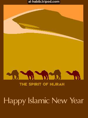 Tahun Baru 1430 H