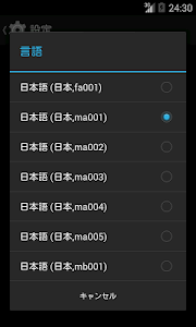 N2 TTS用追加声質データ(男声A) screenshot 1