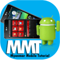 /myanmar-mobile-tutorial