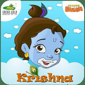 Krishna Movies