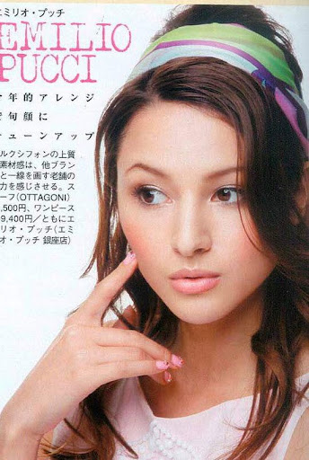 Reika Hashimoto Photo Gallery