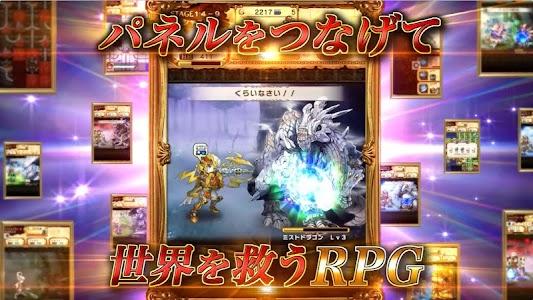【無制限プレイ】ギャザーオブドラゴンズver2(ギャザドラ) screenshot 0