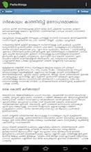 Prayer During Pregnancy In Malayalam : prayer, during, pregnancy, malayalam, Pregnancy, Stages, Malayalam, Blackmores