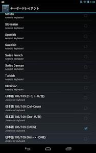 KCM for Japanese 106/109 KBD screenshot 1
