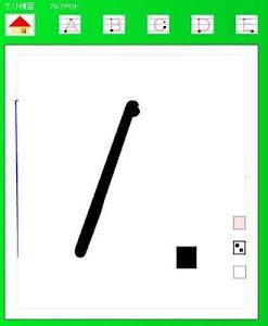 アルファベットテストれんしゅう screenshot 2