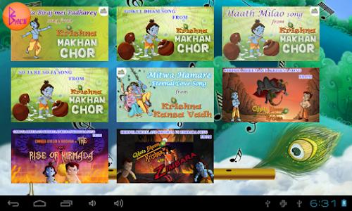 Krishna Movies screenshot 19