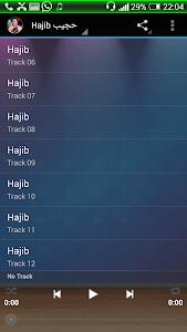 Hajib Mp3 screenshot 1