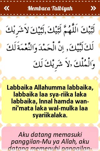 Mendoakan Orang Naik Haji : mendoakan, orang, Untuk, Umroh, Nusagates