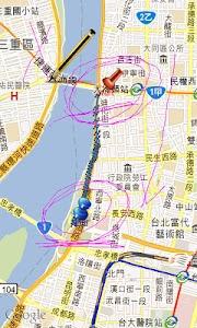 an Emergency Button GPS+ screenshot 4