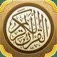 تطبيق القرآن الكريم windows phone