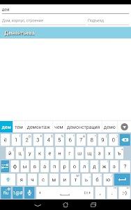 O-TAXI заказ такси screenshot 11