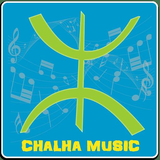 MIMOUN OURAHOU MP3 GRATUIT GRATUITEMENT