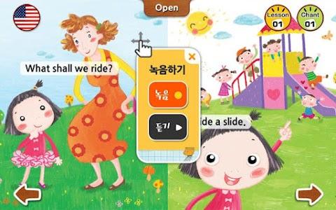 수퍼맘 박현영의 말문이 빵 터지는 세 마디 영어 5권 screenshot 2