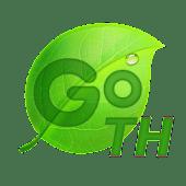 Thai Language - GO Keyboard