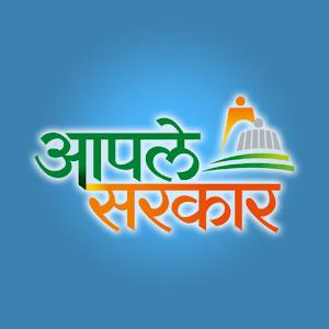 Aaple Sarkar