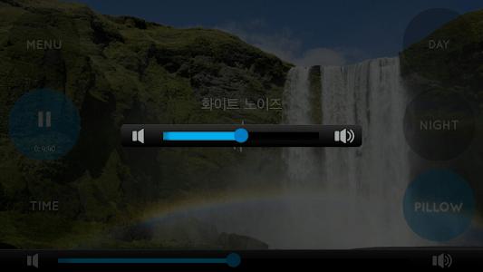 화이트노이즈 이엔해피(ENHAPPY) 힐링 사운드 screenshot 3