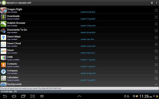 Smart App Manager screenshot 10