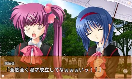 リトルバスターズ!SS Vol.05 screenshot 1