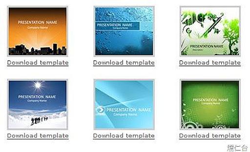 免費PowerPoint佈景主題與背景樣式