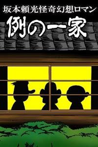 つながる本屋ブックシェア コミック/書籍 screenshot 3