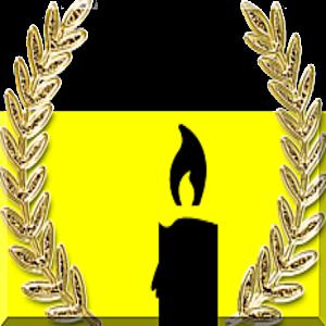 NMemorius