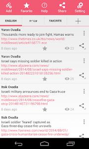Public Diplomacy in Israel screenshot 0