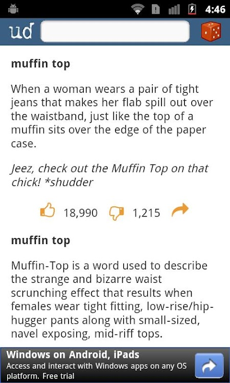 urban dictionary official android