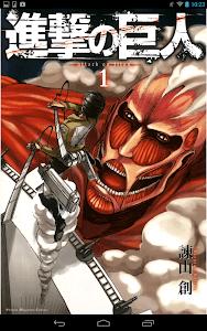電子書籍・コミックリーダーebiReaderforOS2.X screenshot 15