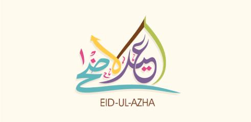 Eid mubarak greeting cards download for pc windows 811087xp download eid mubarak greeting cards for pc free windows 811087 laptop computer desktop 32 64 bit m4hsunfo