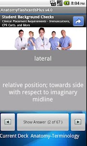 Anatomy Flashcards Plus screenshot 1