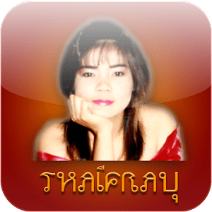 Thaifrau Thai Ladies Personals