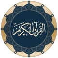 /Quran-for-Android-para-PC-gratis,2134400/