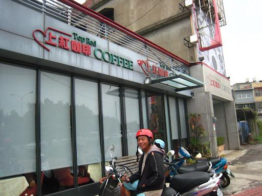 1\\(*___^)/~米家親子開動遊~\\(^___*)/3: 竹南--上紅咖啡+八大戶壽司屋