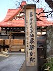 Zenkoji Temple Inn, Takayama, Japan