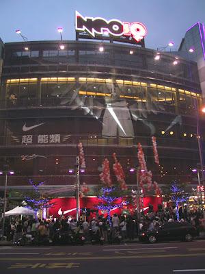 NIKE專區 : Kobe Bryant蒞臨Neo 19 NIKE旗艦店開幕典禮