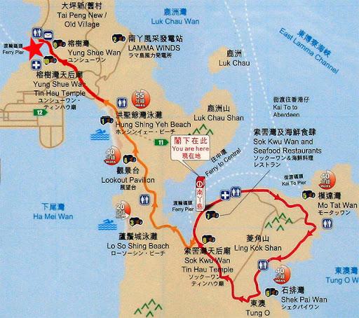 土人用心寫 + 世界在我貓眼時: 香港遊記 2-1: 2008.0119 離島風情‧南ㄚ島初探