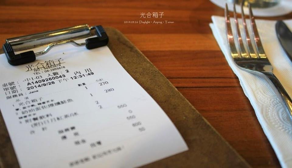 台南安平區咖啡館,光合箱子-2