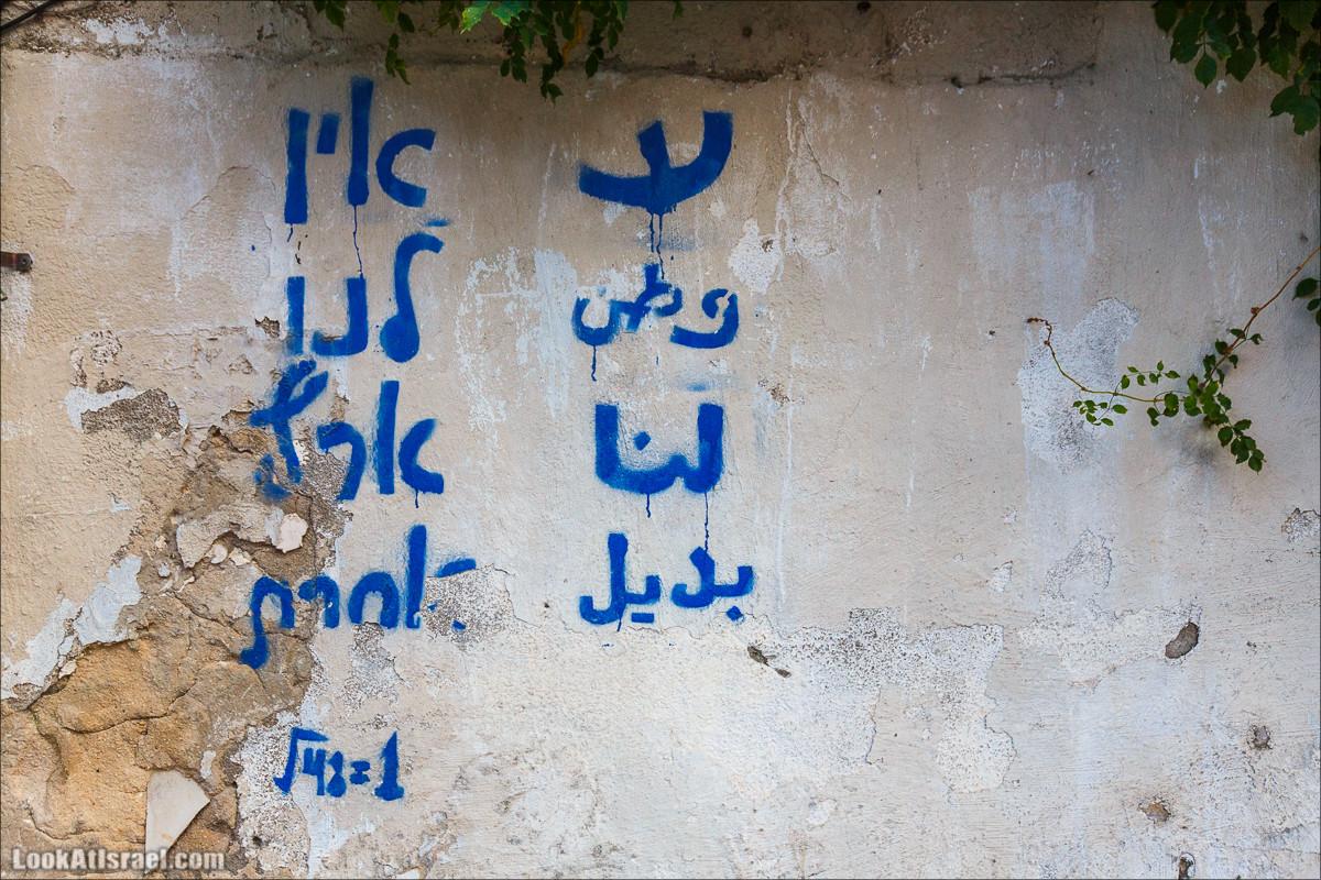Патриотично-загадочное граффити