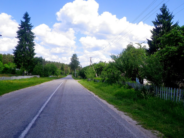 Асфальтна дорога